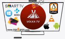 carrousel pic 8 - IPTV - www.top1iptv.com
